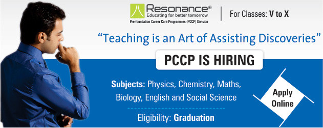 PCCP is Hiring